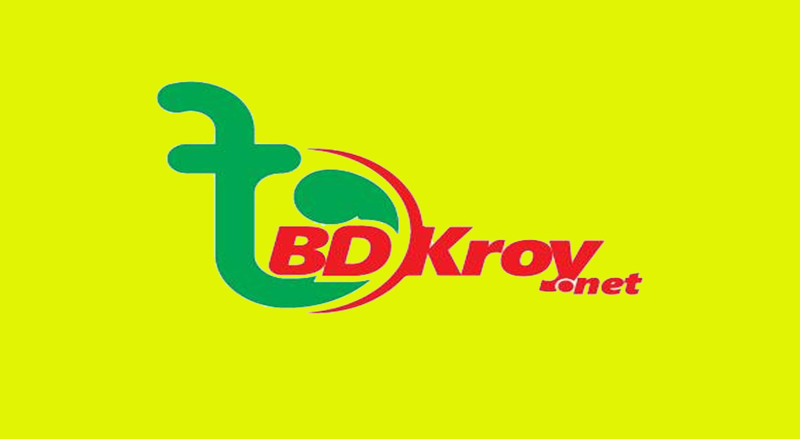 BDkroy