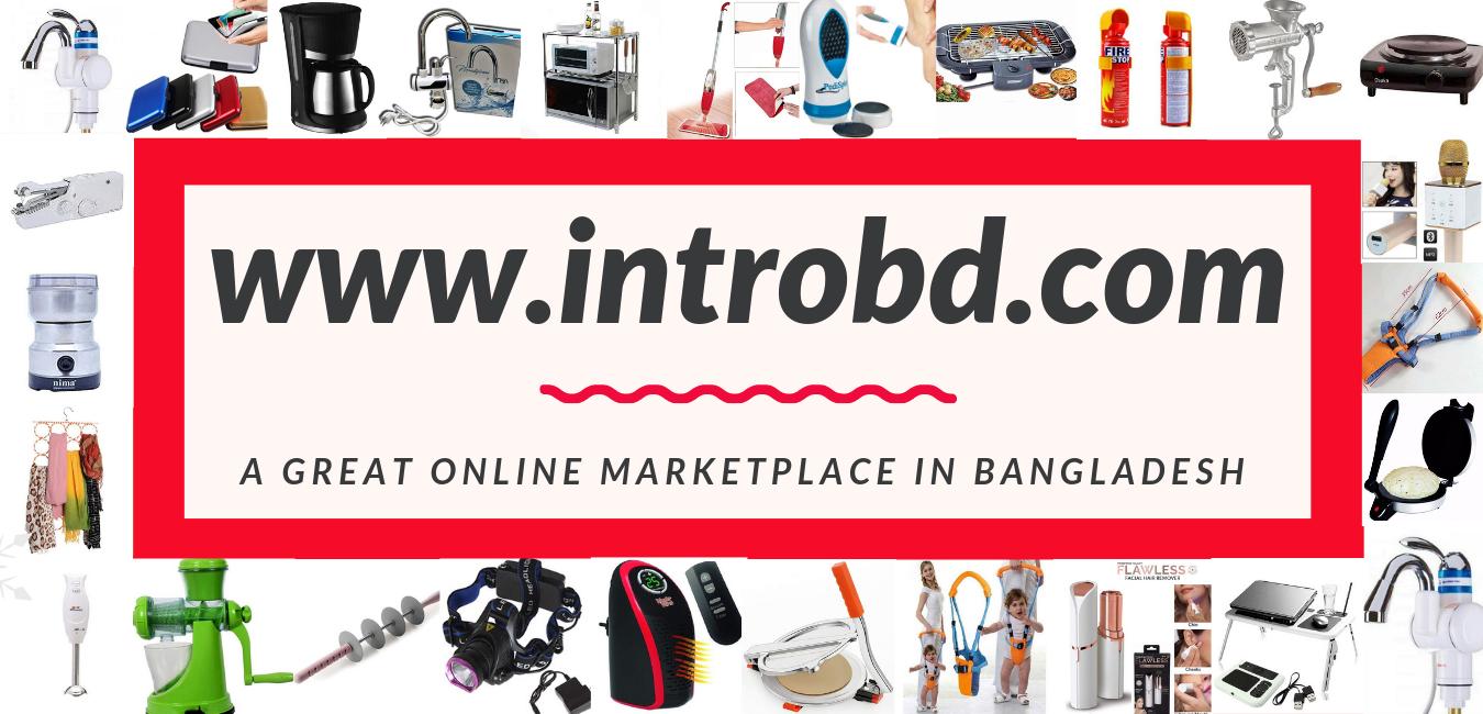 introbd.com